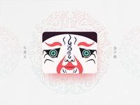 Chinese Opera Faces-25