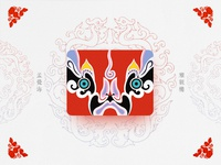 Chinese Opera Faces-29