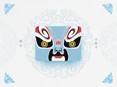 Chinese Opera Faces-30 traditional opera chinese opera faces theatrical mask chinese culture china illustration