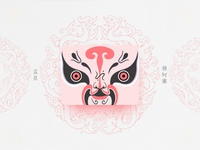 Chinese Opera Faces-31