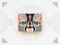 Chinese Opera Faces-32