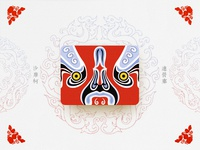 Chinese Opera Faces-33