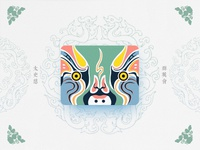 Chinese Opera Faces-34