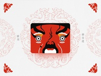 Chinese Opera Faces-35