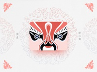 Chinese Opera Faces-36