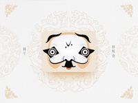 Chinese Opera Faces-38