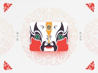 Chinese Opera Faces-39