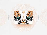 Chinese Opera Faces-40