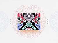 Chinese Opera Faces-41