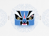 Chinese Opera Faces-42