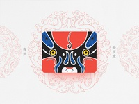 Chinese Opera Faces-43