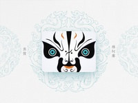 Chinese Opera Faces-44