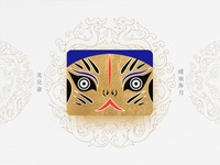 Chinese Opera Faces-45
