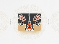 Chinese Opera Faces-48