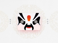 Chinese Opera Faces-49