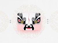 Chinese Opera Faces-50