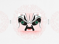 Chinese Opera Faces-52