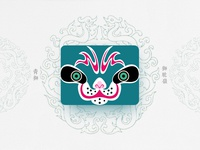 Chinese Opera Faces-59