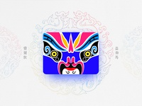 Chinese Opera Faces-60