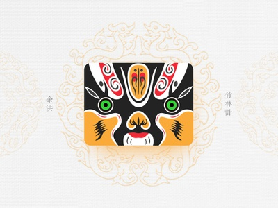 Chinese Opera Faces-61 china traditional opera chinese culture chinese opera faces theatrical mask illustration