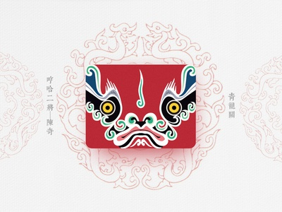 Chinese Opera Faces-78