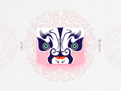Chinese Opera Faces-79