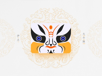 Chinese Opera Faces-80