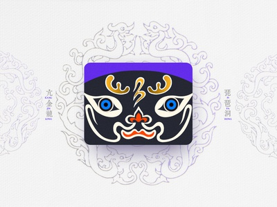 Chinese Opera Faces-81