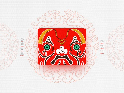 Chinese Opera Faces-82