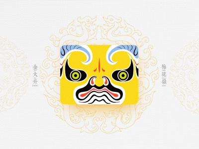 Chinese Opera Faces-84