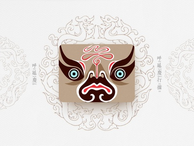 Chinese Opera Faces-85