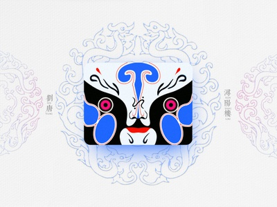 Chinese Opera Faces-88 china chinese culture chinese opera faces theatrical mask traditional opera illustration