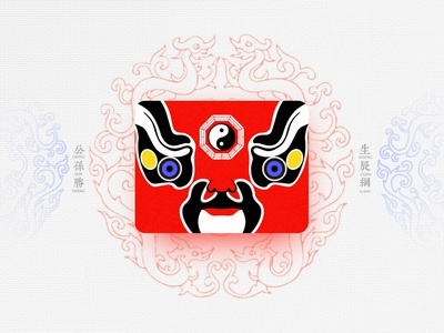 Chinese Opera Faces-90