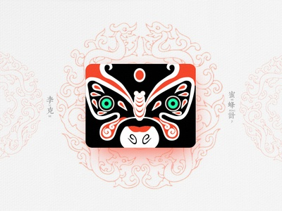 Chinese Opera Faces-91