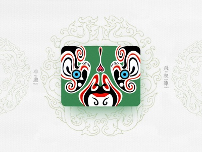 Chinese Opera Faces-92