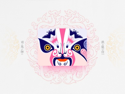Chinese Opera Faces-93 china chinese culture chinese opera faces theatrical mask traditional opera illustration