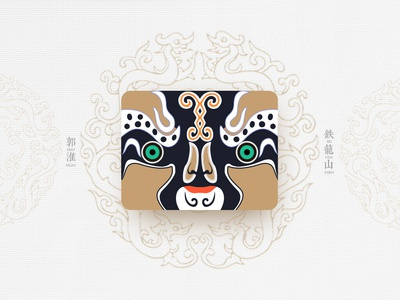 Chinese Opera Faces-94