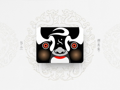 Chinese Opera Faces-95