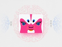 Chinese Opera Faces-97