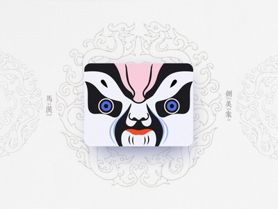 Chinese Opera Faces-98