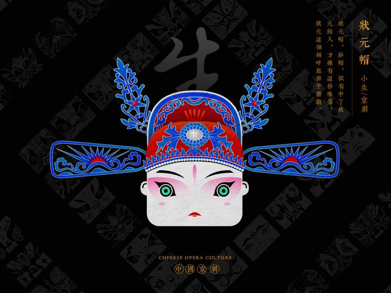 JIANG JIANG CAI-105 chinese opera faces chinese culture theatrical mask traditional opera illustration