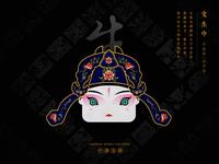 JIANG JIANG CAI-106