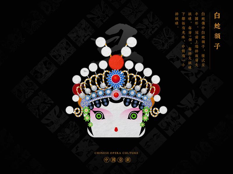 JIANG JIANG CAI-107 china chinese culture chinese opera faces theatrical mask traditional opera illustration