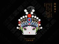 JIANG JIANG CAI-107