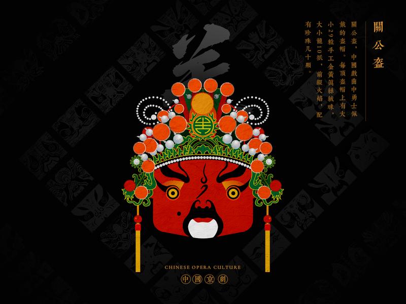 JIANG JIANG CAI-108 china chinese opera faces chinese culture theatrical mask traditional opera illustration
