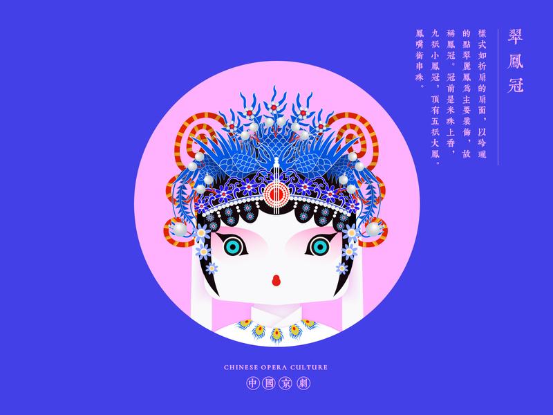 JIANG JIANG CAI-110 china chinese opera faces theatrical mask chinese culture traditional opera illustration