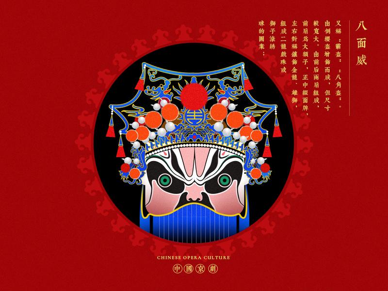 JIANG JIANG CAI-111 china chinese culture chinese opera faces theatrical mask traditional opera illustration