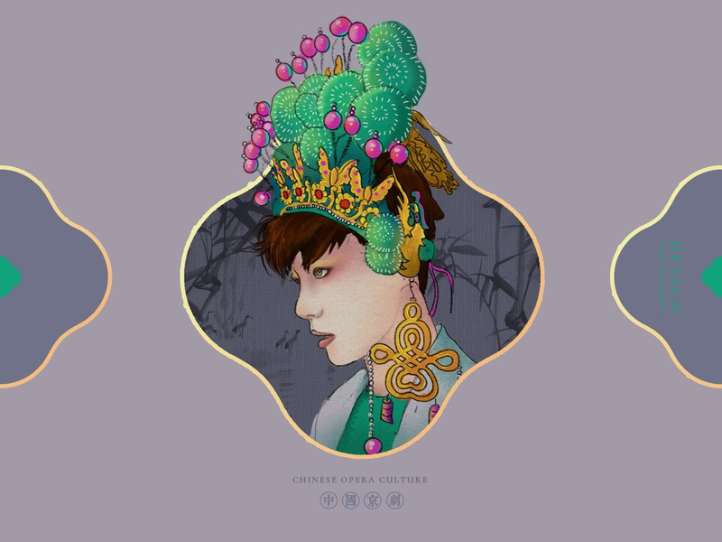 Peking Opera and Teenager chinese culture chinese opera faces illustration