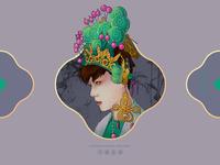Peking Opera and Teenager