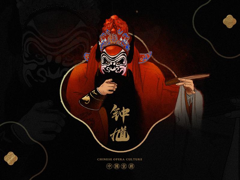 Zhong Kui-Chinese Peking Opera china theatrical mask chinese opera faces chinese culture illustration traditional opera chinese peking opera chinese peking opera